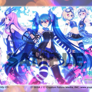 Cool; Project Diva X