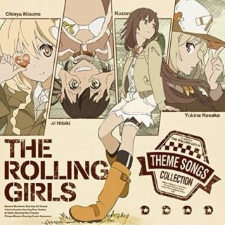 the rolling