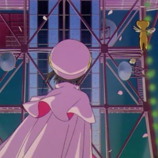 That Cardcaptor Aesthetic
