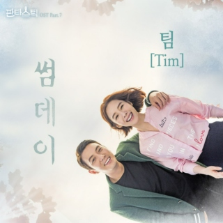 Ost. Mix (Part 32)