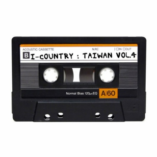 I-COUNTRY:TAIWAN Vol.4