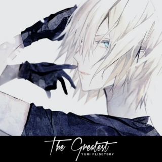 THE GREATEST — Yuri Plisetsky