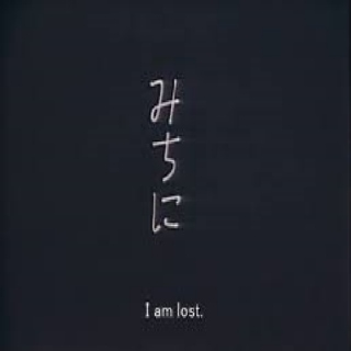 i am lost (songs on how to find me)