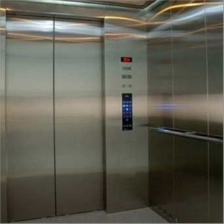 Elevator Music and Other Light Sounds