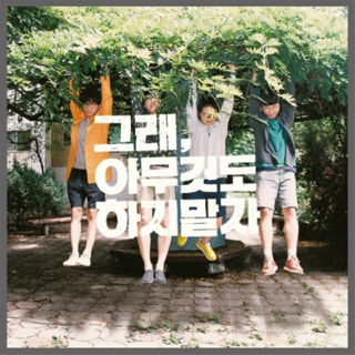 All about youth / 청춘만만세/青春萬萬歲