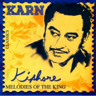 Kishore Da - As it Is..
