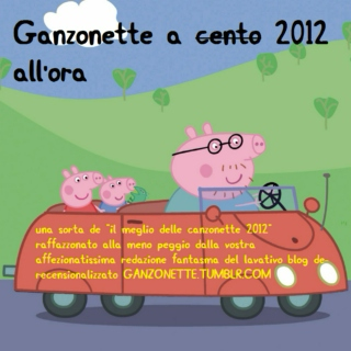 GANZONETTE A 2012 ALL'ORA