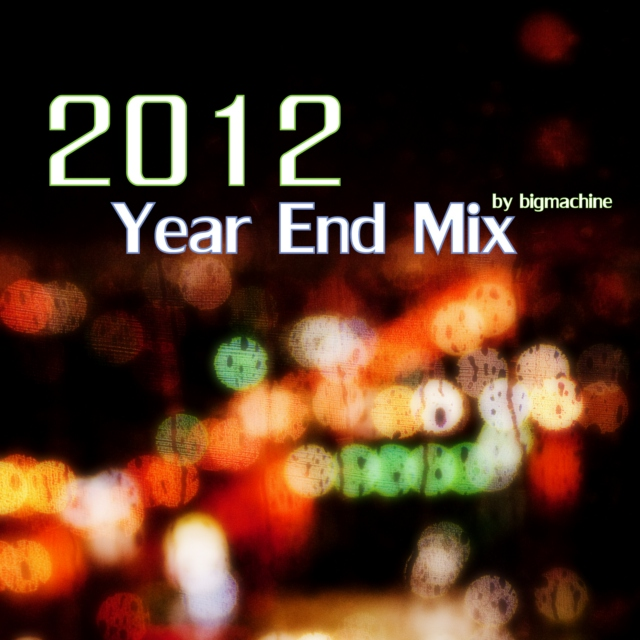 2012 Year End Mix