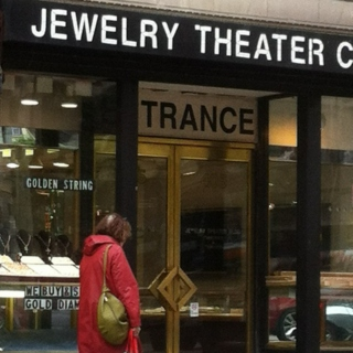 Jewelry Theater C Trance