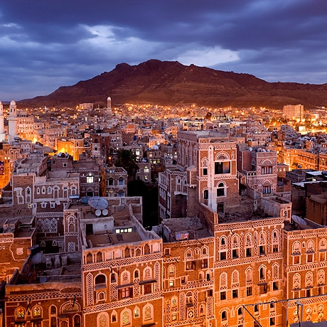 From Yemen with Love
