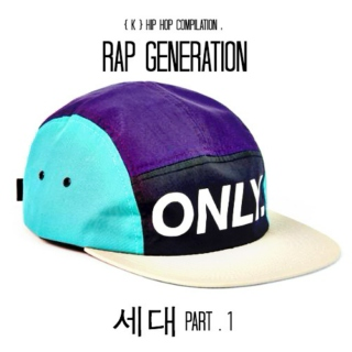 Rap Generation part.1