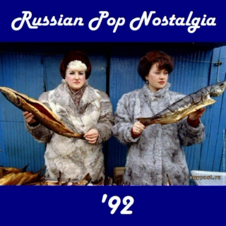 Russian Pop Nostalgia '92