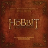 Lord of the Rings: Complete Soundtrack