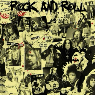 Our Good Old Rock