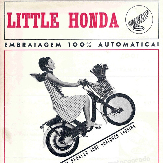 Little Honda mix