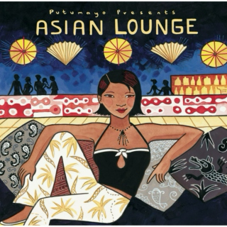 Lounge Around The World