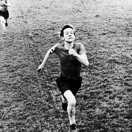 loneliness of the long distance runner essays Brothersjuddcom reviews alan sillitoe's the loneliness of the long distance runner - grade: c.
