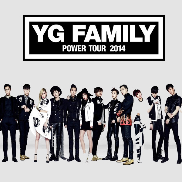 8tracks radio | YG Entertainment (27 songs) | free and ...