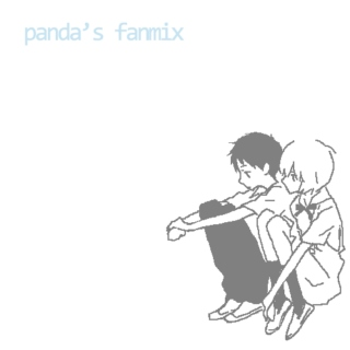 fanmix yourself✰