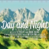 Day & Night - Volume I (Day Edition)