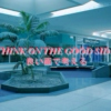 chill out trax (my fav) x