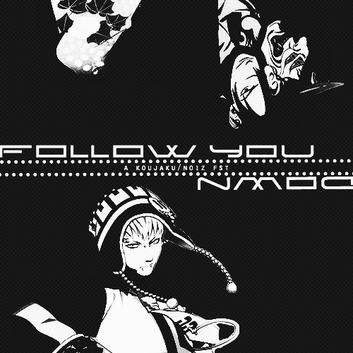 follow you down: a kounoi FST