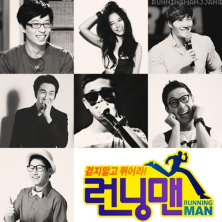Running Man, Jjang!