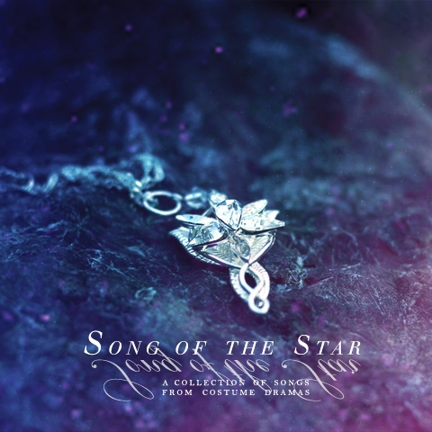 song of the star