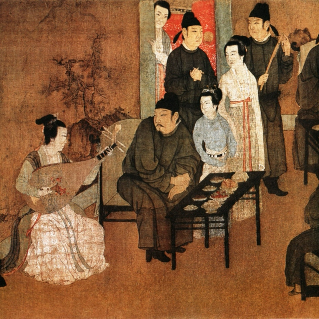 Sounds of China #2