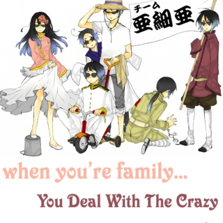 when you're family...You Deal With The Crazy // asian family mix