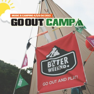 GO OUT CAMP DAY
