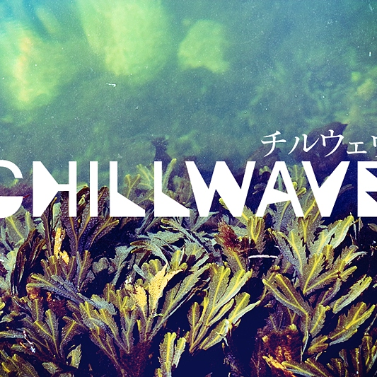 Ride the Chillvvave