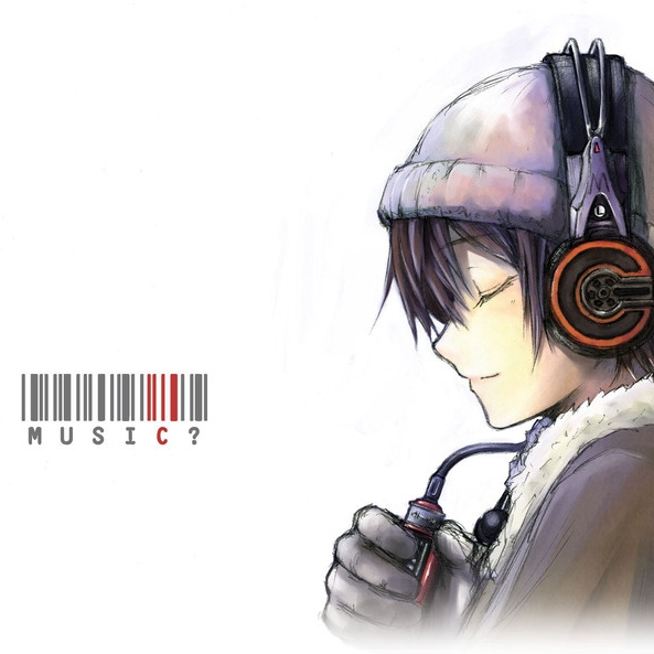 In Need Of Music