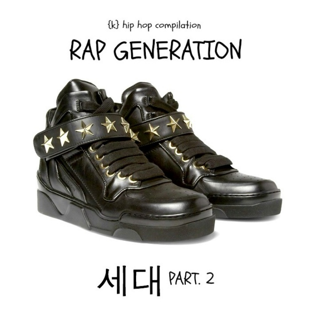 Rap Generation part.2