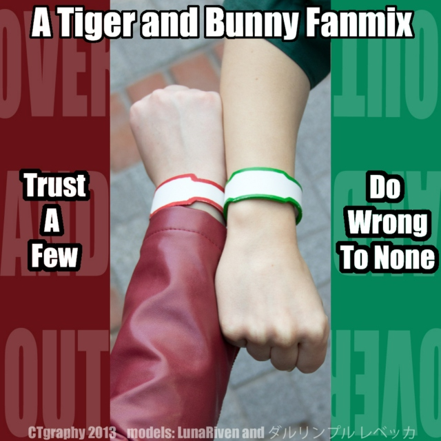 T&B: Trust a few, do wrong to none