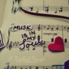 Feeling music in my soul