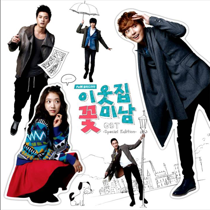 the heirs download free