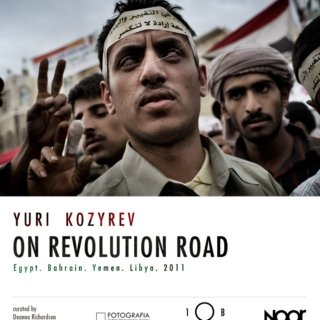iperio's third revolutionary road free Lybia August 2011 mix