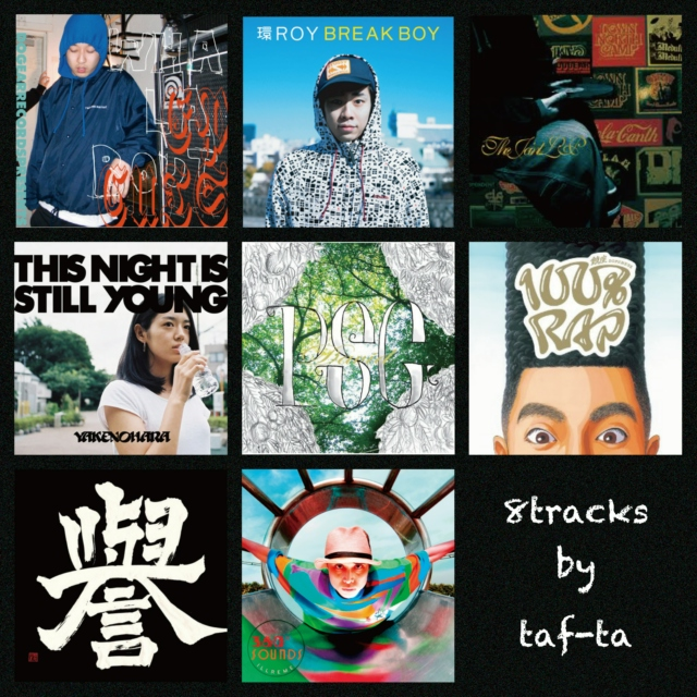 Dive to chill Japanese hip-hop