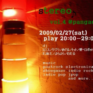 stereo vol.4 A-Part
