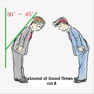 Sound of Good Times, vol. 8