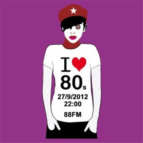 80's party part 2 - Guy Barnea