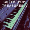 Greek (Pop) Treasures IV