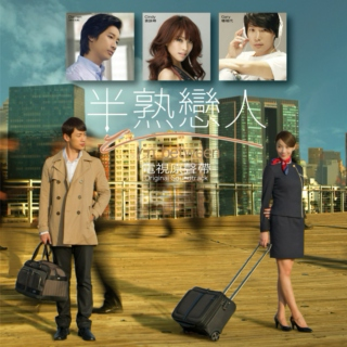 Taiwanese drama theme songs