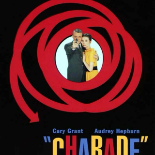 """Charade"" July Solar Eclipse Mix Tape!"