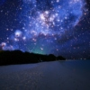 The Difference Between Shooting Stars and Satellites