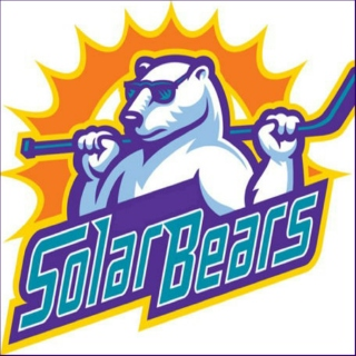 Solar Bear Cub's Day at the Nuclear Tanning Salon [excerpt]