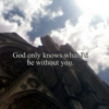 God Only Knows...
