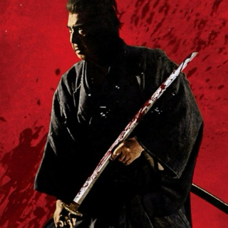 Duel to the Death Vol. 2: Samurai Showdown