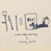dis/re: small craft warnings x tracing pencil (a draw me a mix playlist)